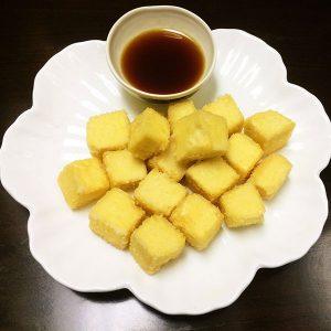 Agedashi Tofu - Asia Grill - Chinese Restaurant Peoria IL