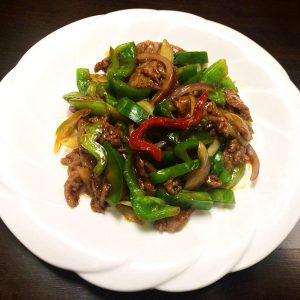 Pepper Steak - Asia Grill