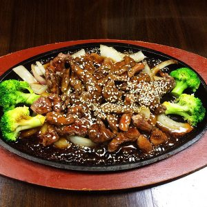 Beef Teriyaki - Asia Grill - Chinese Restaurant Peoria IL