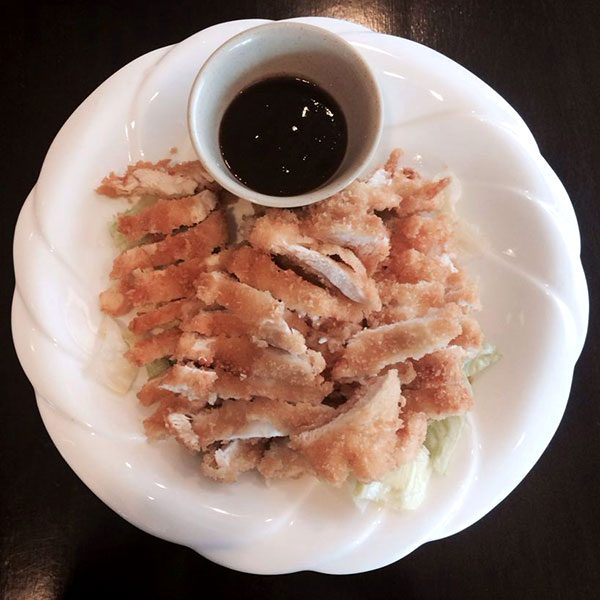 Katsu Chicken - Asia Grill