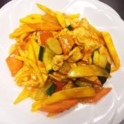 Spicy Mango Chicken 2 - Asia Grill