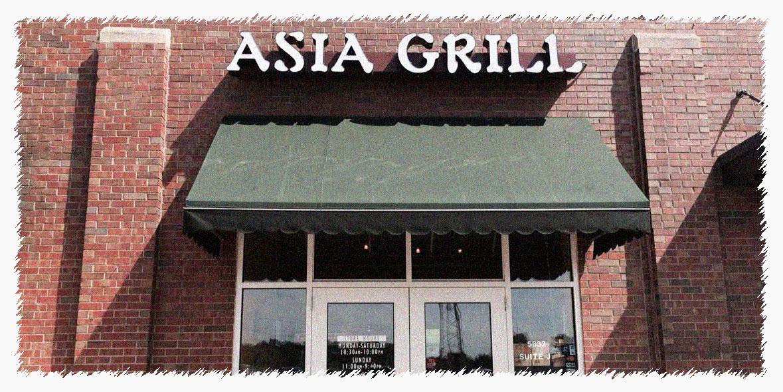 Asia Grill Peoria IL
