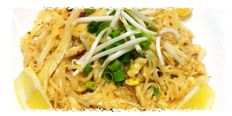 Chicken Pad Tai in Asia Grill Peoria IL
