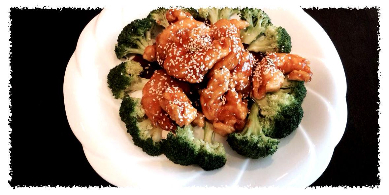 Sesame Shrimp in Asia Grill Peoria IL